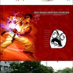 Memes - Da hadouken Ryu ....kkkkkkkkkkkkk