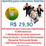 Concursos Públicos - Concurso da Prefeitura Municipal de Pedra Preta – MT – 260 vagas | Concursos Previstos 2012