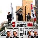Os japoneses devem aprender o sistema eleitoral brasileiro!?