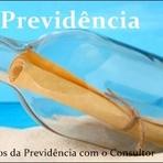 INSS. O cálculo da renda mensal no auxílio-doença.