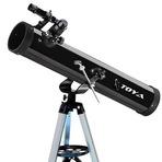 Espaço - Entenda tudo sobre telescopios