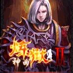 Jogos - Dante's Inferno 2 Purgatorio 240x320 Grátis
