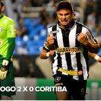 Futebol - Os gols - Botafogo 2 x 0 Coritiba - 02/09/12 - Brasileirão 2012