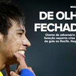 Futebol -  Os gols - Brasil 8 x 0 China -10/09/12 - Amistoso 2012
