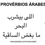 Contos e crônicas - Proverbios Arabes | O Meu Nome em Árabe