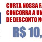 Loja de informática em São Paulo sorteará no próximo dia 25 de janeiro um cupom com desconto de R$ 10,00 para compras de