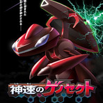 Entretenimento - Pokémon. Novo trailer do 16° filme divulgado: Extremespeed Genesect and Mewtwo's Awakening