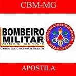 Concursos Públicos - Apostila PDF Gratis Concurso Corpo Bombeiros CBM MG 2013 Soldado Bombeiro Militar