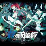 Entretenimento - Ao no Exorcist (Manga) - Critica