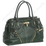 Bolsa de couro, linda e sofisticada