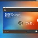 Linux - China baixa mais de 1,3 milhões de cópias do Ubuntu, segundo a Canonical