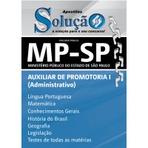 Apostila Solução para Auxiliar de Promotoria - MP/SP (2014)