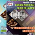 Vagas - Apostila Concurso Câmara Municipal RJ 2014 ASSISTENTE TÉCNICO LEGISLATIVO