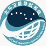 Espaço - Conheça o Beidou: Sistema de navegação por satélite chinês