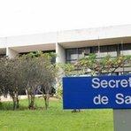Vagas - Concurso SES-DF 2014 - Secretaria de Estado de Saúde - Edital inscrição provas salários gabarito
