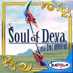 Downloads Legais -  RPG SOUL OF DEVA V1.1.1G