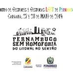 Encontro de Gestores e Gestoras LGBT é realizado em Caruaru