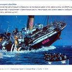 """""""Órfãos"""" do Orkut estão migrando para a rede social russa VK"""